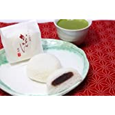 かるかん饅頭 (10個入り)