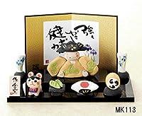 端午の節句 置物 日本製 五月人形 若武者 端午飾り