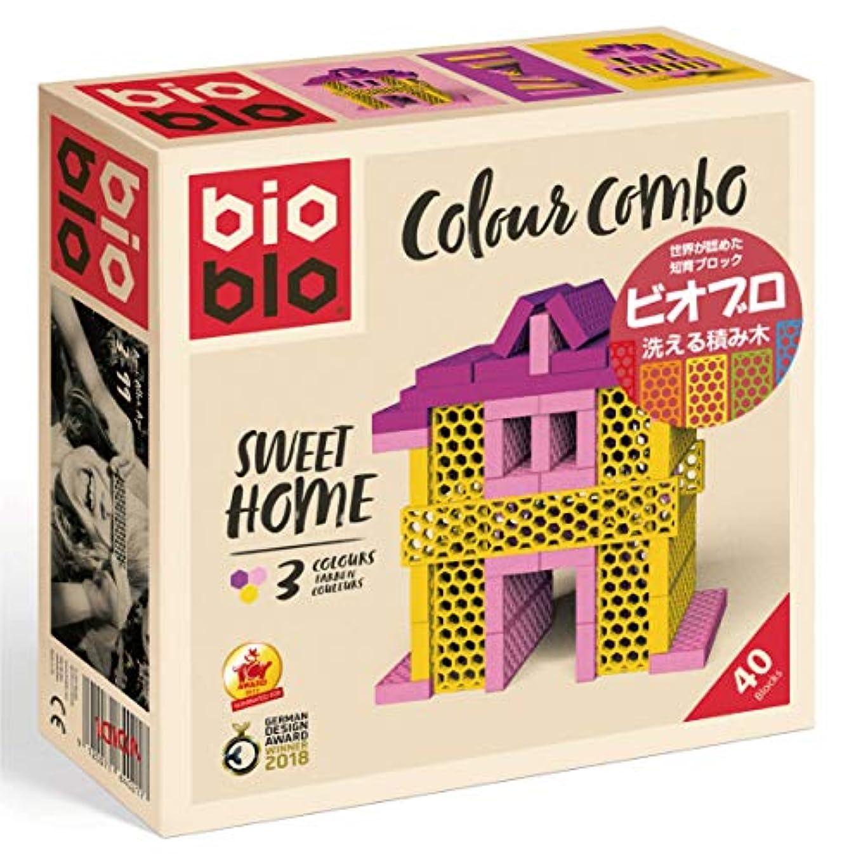 含意くつろぐ粗い[ミニセット/女の子用] ビオブロ スイートホーム(洗える木製つみ木)/Bioblo Combo Sweethome 40ピース
