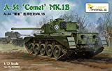 ヴェスピッドモデル 1/72 イギリス陸軍 A34 コメット Mk.1B 巡航戦車 プラモデル VPM720004
