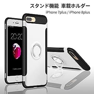 SIDARDOE iphone7 plus / iphone8 plus ケース スタンド機能 車載ホルダー対応 リング付き 衝撃防止 軽量 薄型 携帯カバー 高品質TPU シリコン材質 アイフォン8 プラス / アイフォン7 プラス (シルバー)