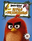 Angry Birds. Igrai i raskrashivai (siniaia) (in Russian)