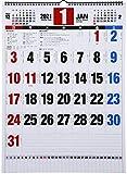 高橋 2021年 カレンダー 壁掛け B3 E58 ([カレンダー])