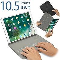 iPad Pro 10.5インチ 用 カバー&キーボード Bookey smart (ブラック) 保護カバーとキーボードが1つになった極薄 Bluetoothキーボード 【JTT Online】技適認証済