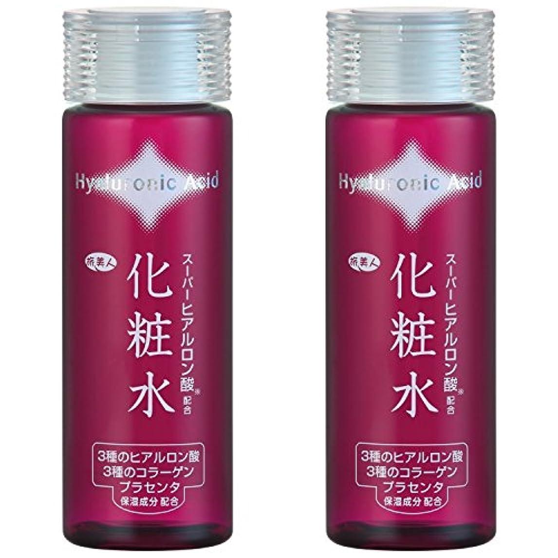 繊細蒸発息切れアズマ商事の スーパーヒアルロン酸配合 化粧水2本セット / 7種の整肌保湿成分を贅沢配合 旅美人