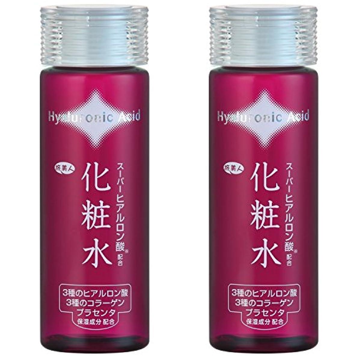 文言接続類似性アズマ商事の スーパーヒアルロン酸配合 化粧水2本セット / 7種の整肌保湿成分を贅沢配合 旅美人