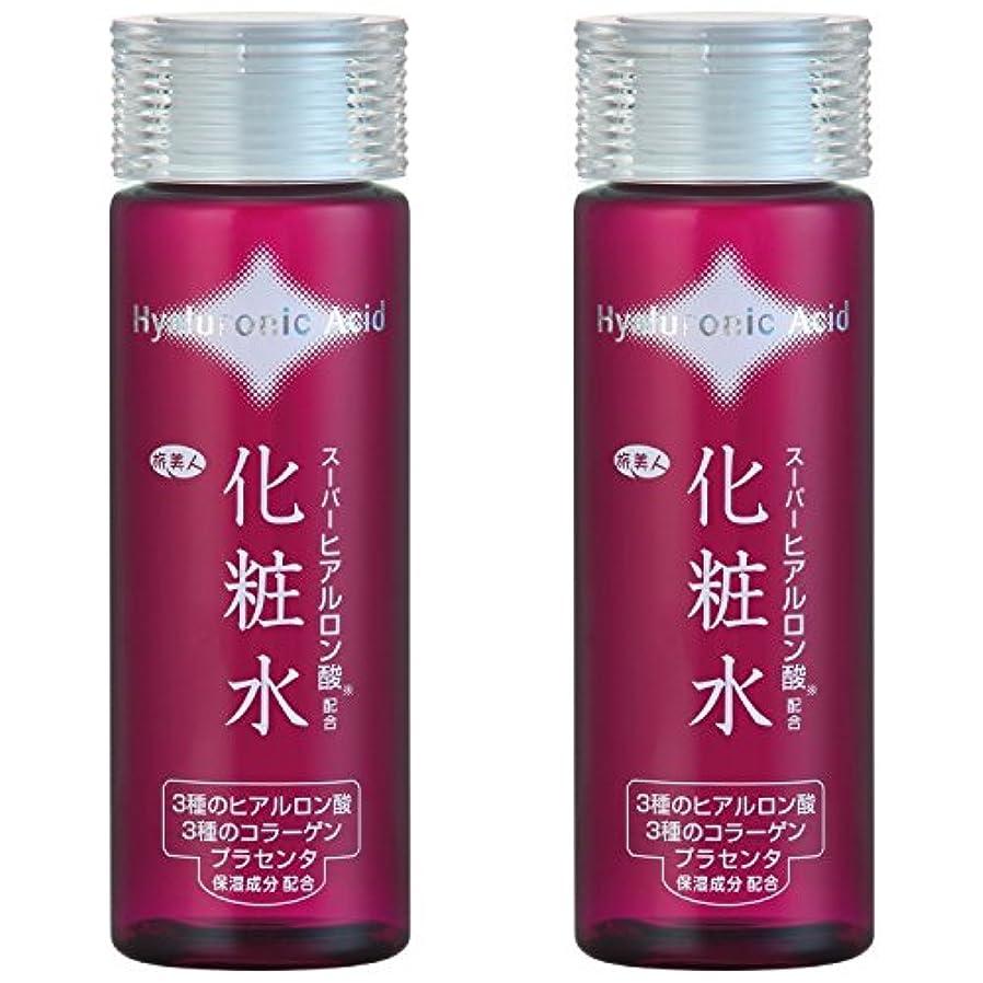 活気づく抑制するスペクトラムアズマ商事の スーパーヒアルロン酸配合 化粧水2本セット / 7種の整肌保湿成分を贅沢配合 旅美人