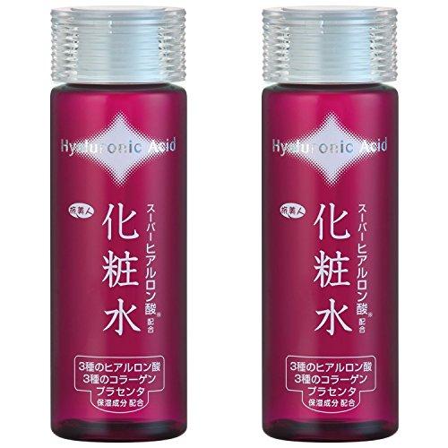 アズマ商事の スーパーヒアルロン酸配合 化粧水2本セット/7種の整肌保湿成分を贅沢配合 旅美人