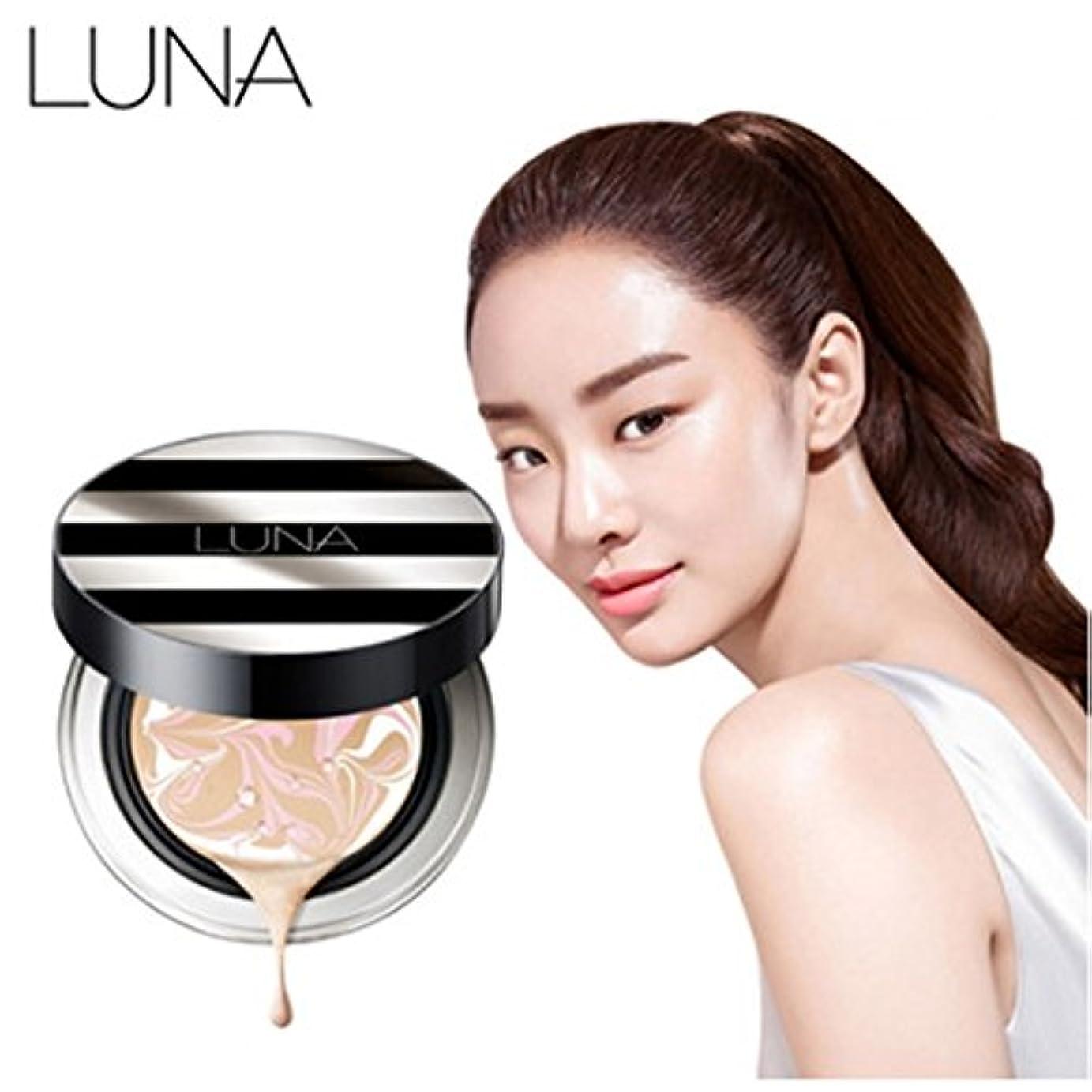 ブロンズラジウム持っている【 LUNA 】 エッセンスウォーターファクトFX 【 ルナ】 Essence Water Pact FX 詰め替えを含む 韓国製 (No.21 (Light Beige))