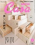 Casa BRUTUS (カーサ・ブルータス) 2011年 06月号 [雑誌] 画像