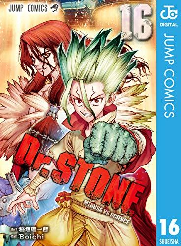 Dr.STONE 16 (ジャンプコミックスDIGITAL)