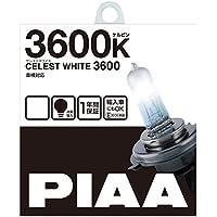 PIAA (ピア) ハロゲンバルブ 【セレストホワイト 3600K】 H3 12V55W 2個入りHX403