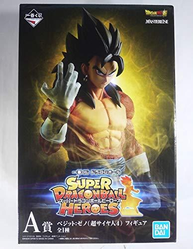 一番くじ ドラゴンボール SUPER DRAGONBALL HEROES A賞 ベジット:ゼノ 超サイヤ人4 フィギュア