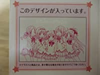 一番くじプレミアム 魔法少女まどか☆マギカ E賞 プレミアムアートグラス 5人の制服姿 単品