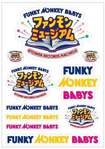 【タワレコ限定】ファンモンミュージアムステッカーセット