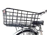 自転車 リアスーパージャンボバスケット リアカゴ 後ろ専用 ブラック
