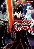 THE NEW GATE (アルファポリスCOMICS)