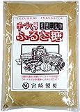 宮崎製糖 手づくりふるさ糖(粗製三温糖) 6袋セット