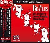 ザ・ビートルズ8  サージェント・ペパーズ・ロンリー・ハーツ・クラブ・バンド (<CD>)