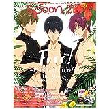 spoon.2Di vol.52 (カドカワムック 790)