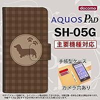 手帳型 ケース SH-05G タブレット カバー AQUOS PAD アクオス ダックスフンド(A) 茶 nk-004s-sh05g-dr813
