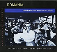 Romania: Festive Music From the Maramures by Various Artist (2014-08-12)