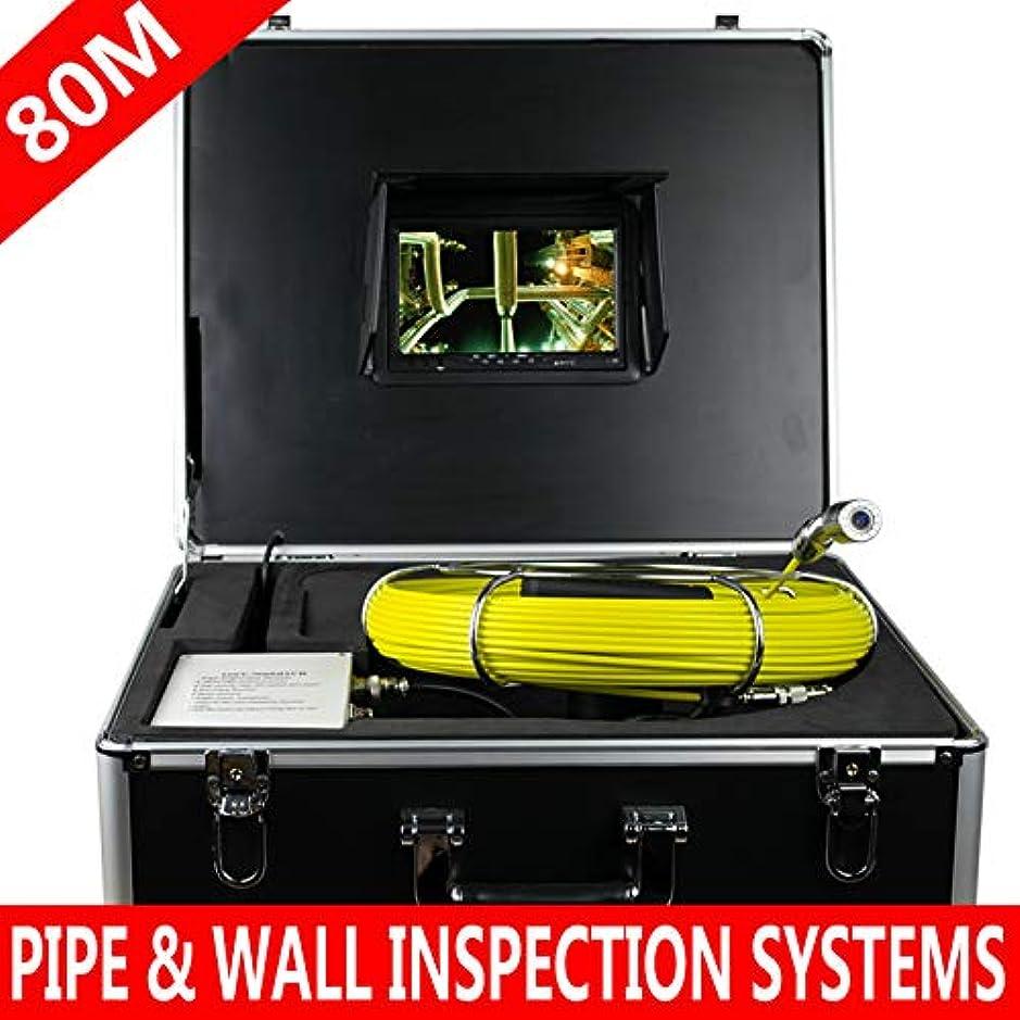 散るキャンバスキャンバス管の点検システム80M防水管/壁の下水道のヘビの点検カメラシステム7