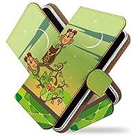 KEIO ケイオー URBANO V03 カバー 手帳型 フクロウ 梟 urbanov03 手帳 鳥 トリ URBANO ケース V03 ケース ふくろう 緑 アルバーノ 手帳型ケース ittnふくろう緑t0512