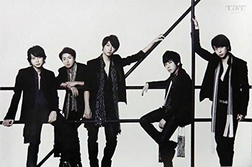 【嵐/Midsummer Night's Lover】シングル「夏疾風」収録の歌詞をパート別に紹介!の画像