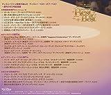 ディズニーファン読者が選んだディズニー ベスト・オブ・ベスト ~創刊350号記念盤 画像