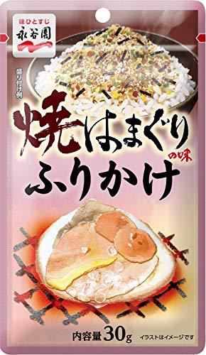 永谷園 焼はまぐりの味ふりかけ 30g×10袋