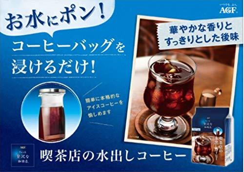 ちょっと贅沢な珈琲店 レギュラーコーヒー 喫茶店の水出しコーヒー 35gx4p 140g
