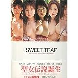 Sweet trap Azumi Kawashima,Haruki Mizuno,Izumi Morino,Yuuka Asato,Minori Aoi (Sweetbox)