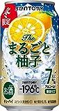 【糖類ゼロ】 サントリー チューハイ-196℃ ザ・まるごと柚子 R缶 [ チューハイ 350ml×24本 ]