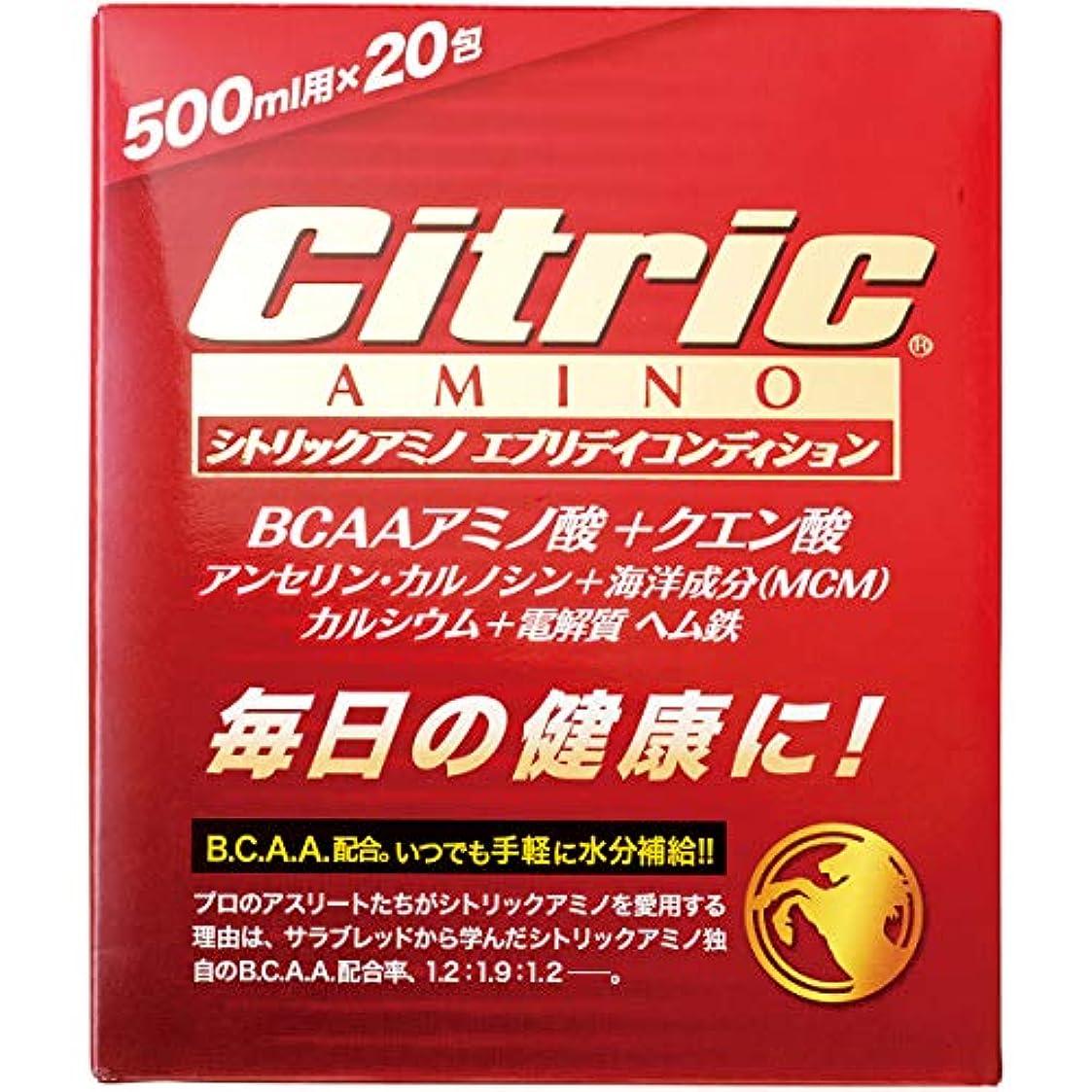 簡潔なブラインド先のことを考えるシトリックアミノ(Citric AMINO) (美容と健康) エブリディコンディション 6g×20包入  8157