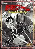 鉄腕アトム Complete BOX 2 [DVD]