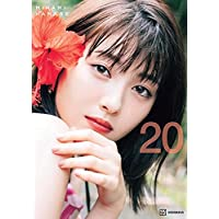 浜辺美波写真集 20