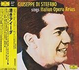 清きアイーダ~ステファノ/イタリア・オペラ・アリア集 画像