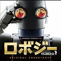 Mr. Roboto <Movie Mix>