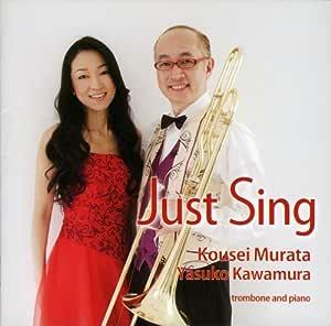 うたうだけ… (Just Sing / Kousei Murata, Yasuko Kawamura - trombone and piano)