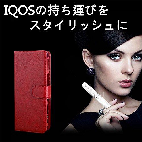 iQOS 2.4 Plus 対応 アイコス タバコ 専用 手...