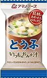 アマノフーズ いつものおみそ汁 とうふ 10g×10個