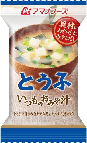 アマノフーズ いつものおみそ汁 とうふ 10個
