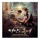 太陽の末裔 OST Vol.1 (KBS TVドラマ) (CD + DVD) (台湾限定盤)/