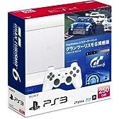 PlayStation 3 スターターパック グランツーリスモ6同梱版 クラシック・ホワイト (15周年アニバーサリーカー「Nissan GT-R NISMO GT3 15th Anniversary Edition」DLコード 同梱)【メーカー生産終了】