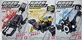 仮面ライダーW 瞬間変形 メモリガジェット 全3種