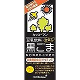 豆乳飲料 黒ごま 200ml ×18本
