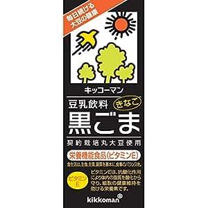 キッコーマン 豆乳飲料黒ごま 200ml×18本