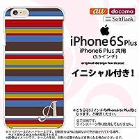 i6plus スマホケース iPhone6 Plus/iPhone6s Plus ケース アイフォン6/6s プラス イニシャル ボーダー ブルーブラウン nk-i6plus-703ini E