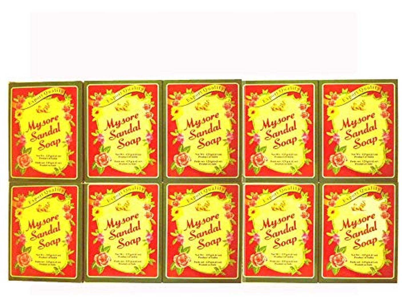 消える伝統的メディア高純度白檀油配合 マイソール サンダルソープ 75g 10個SET